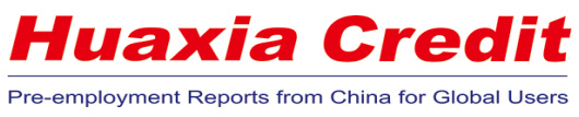 C:\WBN Documents\WV\WV\Product Lines\Pre-Employment\Product Lines\PreemploymentDirectory.com\Clients\Clients International\Huaxiacredit\logo\August 2014 HXChina¶¨¸å-larryÍøÕ¾ÓÃ.jpg