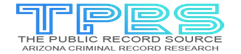 the_pubic_record_source